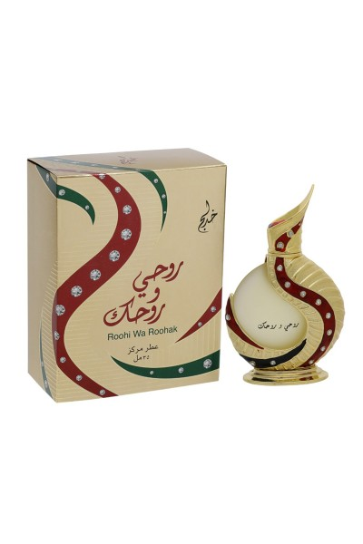 Roohi Wa Roohak Gold (12 Pieces Set)