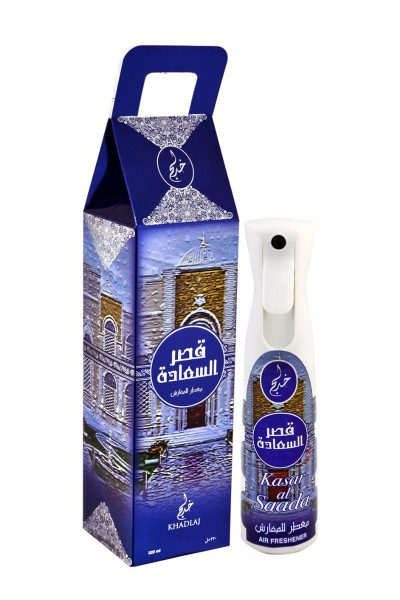 Oud Air Freshener (12 Pieces Set)