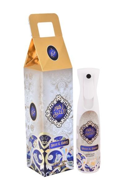 Khaleej Air Freshener (12 Pieces Set)
