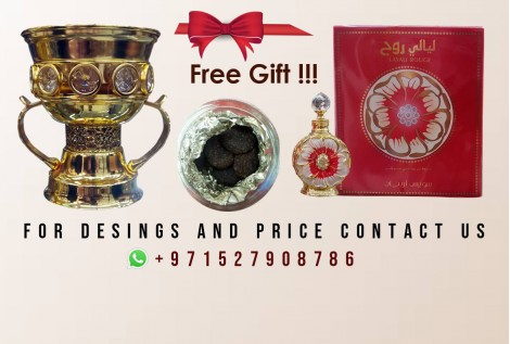 Get Free Gift On Personal Order