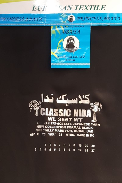 Classic Nida Fabric...