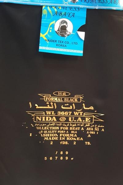 Emirat Al Nida Fabric