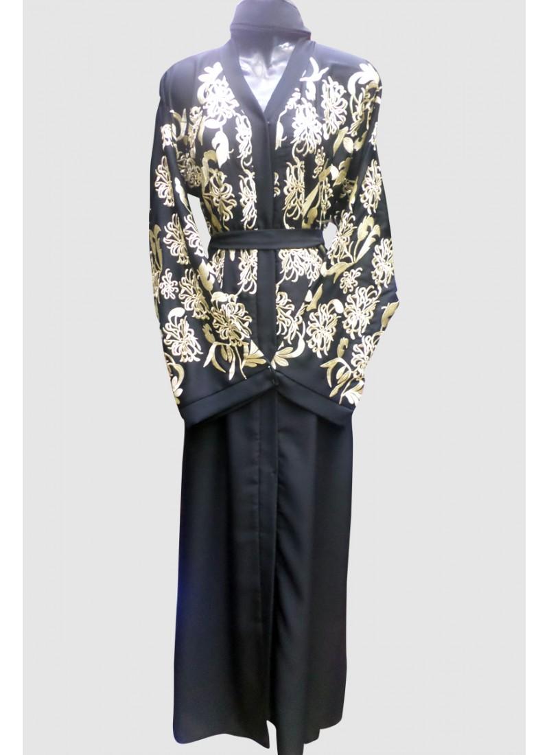 Elegant Abaya Free Shipping