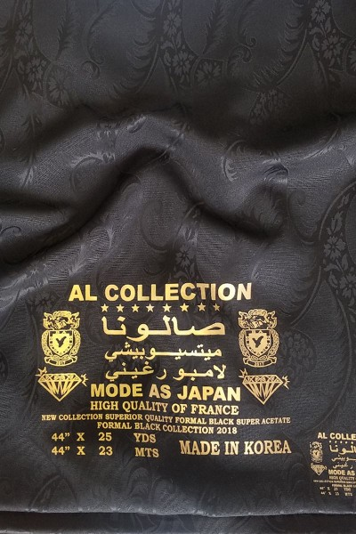 Saloona Formal Printed Fabric