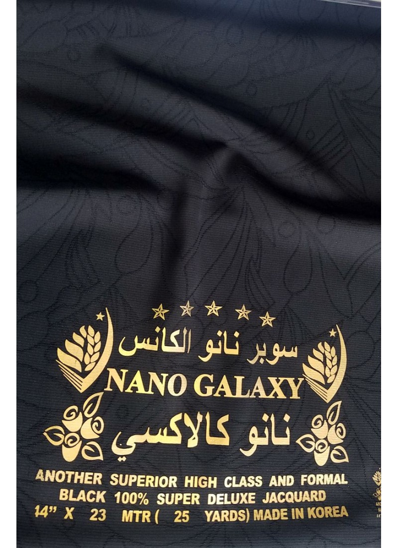 Nano Galaxy Abaya Fabric