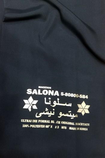Saloona Korea Nida Fabric